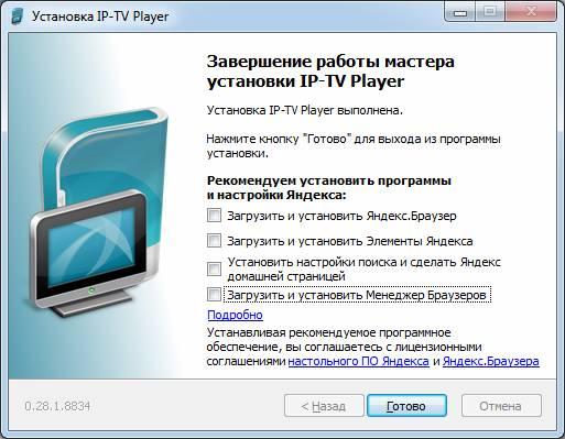 Яндекс визуальные закладки расширение для